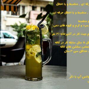 کافه ارکان فلسطین