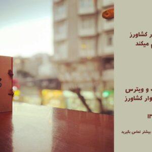 cafe.13