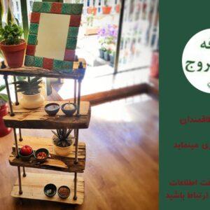کافه خروج فلسطین