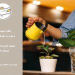 کافه تبلیغات سمیه دعوت به همکاری مینماید