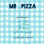 آقای پیتزا تهرانپارس استخدام میکند