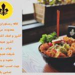 استخدام آشپز و کمک آشپز در کافه رستوران فلورانس