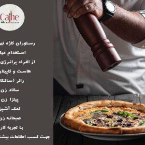 رستوران کاژه تهرانپارس